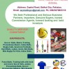 Sports Articles, Inflatable Balls, Promotional Merchandise, Sports Gear