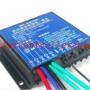 10A Universal Waterproof solar charge controller