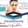 Skin Whitening | Cream | Injection | Treatment | Lahore, Islamabad .