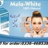 Skin Face Whitening Cream|Skin Bleaching Cream|Skin Whitening Injections|Best Skin Whitening Products|Face Injections|New Whitening Products