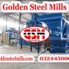 03244500005 Concrete block making machine in pakistan, cement block making machine in pakistan, tuff tile,