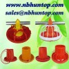 Agriculture Watering irrigation poultry and livestock equipments(Pakistan China Business)