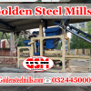 concrete block making machine in pakistan, concrete batching plant, tuff tile machine,