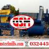 concrete block making machine in pakistan, concrete batching plant, tuff tile machine,
