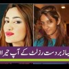 verify, authenticate Face and Skin Whitening Creams in Pakistan – Top Fairness Cream Brands in Rawalpindi™lahore,pakistan
