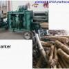 Linyi Metroco Machinery Co.,Ltd