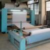 Rose Interfacing Fabric Ltd