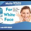 Verified Glutathione Pills in Lahore™   Glutathione For Skin Whitening Pills in Lahore   Best Skin Whitening Cream in Lahore