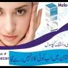 /skin-whitening-tablets-in-pakistan
