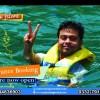 Trip to Churna Island   0092-332-7919900