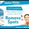 Glutathione Pills in Pakistan - Herbal Body Whitening Pills Permanent