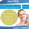 /skin-whitening-tablets-in-pakistan