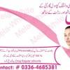 Verified Glutathione Pills in Pakistan™| Skin Whitening Pills in lahore™|Skin Whitening Cream in karachi™