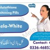 glutathione-pills-skin-whitening-capsule-in-karachi--multan--hyderabad