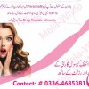 glutathione-whitening-pills-in-karachi-lahore-pakistan-multan