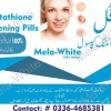 GLUTATHIONE-CAPSULES-SOAP-SKIN-WHITENING-LIGHTENING