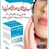 clinically tested to provide  Glutathione Pills in Lahore   Anti pimple skin whitening products in Lahore   Anti Wrinkle Skin  Whitening Products in Lahore
