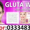 Approved Glutathione Pills in Lahore®|Glutathione For Skin Whitening Pills in Lahore | Best Skin Whitening Cream in Lahore