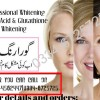 Skin Whitening Pills in Pakistan